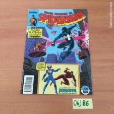Cómics: SPIDERMAN. Lote 213922763