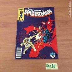 Cómics: SPIDERMAN. Lote 213922871