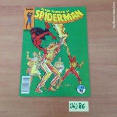 Cómics: SPIDERMAN. Lote 213922888