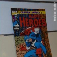 Cómics: MARVEL HEROES Nº 51 CON EL CAPITAN AMERICA - FORUM. Lote 213977363