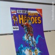 Cómics: MARVEL HEROES Nº 59 CON IRON MAN - FORUM. Lote 213977448