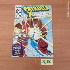 Cómics: PATRULLA X. Lote 213988893
