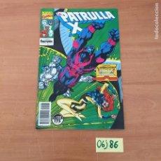 Cómics: PATRULLA X. Lote 213988926