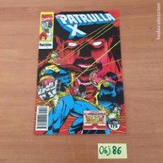 Cómics: PATRULLA X. Lote 213989018