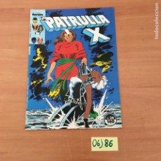 Cómics: PATRULLA X. Lote 213989102