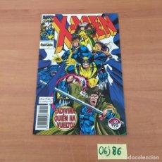 Cómics: X - MEN. Lote 213989250