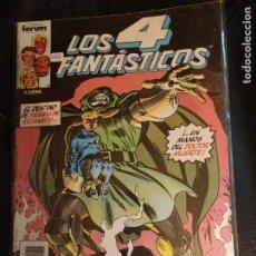 Fumetti: LOS 4 FANTÁSTICOS 77. Lote 214033555