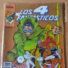 Cómics: LOS 4 FANTÁSTICOS 68. Lote 214069793