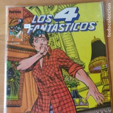 Fumetti: LOS 4 FANTÁSTICOS 59. Lote 214081577