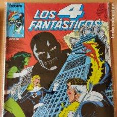 Cómics: LOS 4 FANTÁSTICOS 53. Lote 214106041