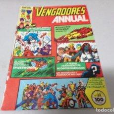Cómics: LOS VENGADORES VOL. 1 Nº 32 ANNUAL FORUM. Lote 214191392