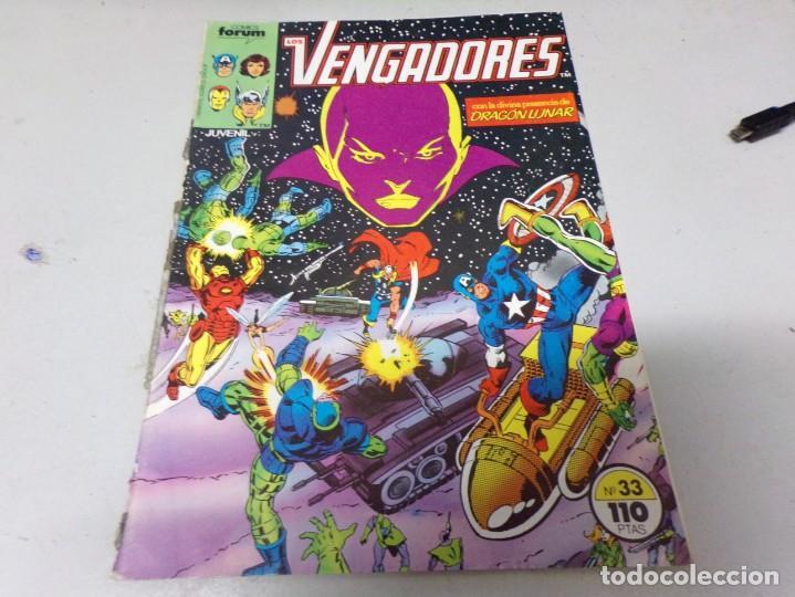 LOS VENGADORES VOL 1 Nº 33 FORUM (Tebeos y Comics - Forum - Vengadores)