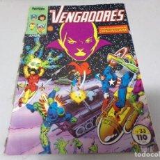 Cómics: LOS VENGADORES VOL 1 Nº 33 FORUM. Lote 214192983