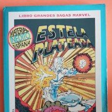 Cómics: ESTELA PLATEADA- LIBRO GRANDES SAGAS - EL GUARDIÁN CÓSMICO. Lote 214328471