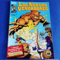 Cómics: LOTE DE 15 LOS NUEVOS VENGADORES -FORUM-PORTES PENINSULA 5,50€. Lote 214403560