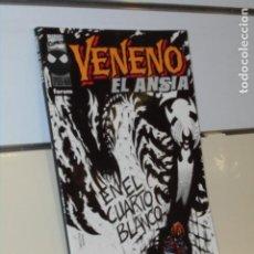 Cómics: VENENO EL ANSIA - FORUM SPIDERMAN SPIDER-MAN. Lote 214414781