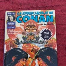 Cómics: LA ESPADA SALVAJE DE CONAN-SUPER CONAN NÚMERO 14 -FANTASIA HEROICA-KULL - COMICS FORUM. Lote 214453406