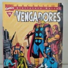 Cómics: EXCELSIOR BIBLIOTECA MARVEL LOS VENGADORES NUMERO 15. Lote 214557151