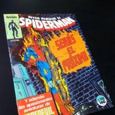 Cómics: DE KIOSCO SPIDERMAN 130 FORUM. Lote 214967190