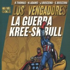 Cómics: MARVEL GOLD LOS VENGADORES: LA GUERRA KREE-SKRULL VERSION ANTIGUA TAPA VERDE (1ª EDICION). Lote 215285543