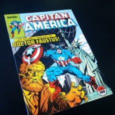Cómics: EXCELENTE ESTADO CAPITAN AMERICA 5 FORUM. Lote 215314560