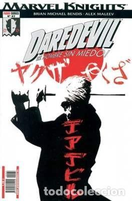 MARVEL KNIGHTS: DAREDEVIL VOL.1 (1999-2006) #62 (Tebeos y Comics - Forum - Daredevil)