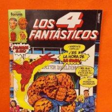 Fumetti: MARVEL LOS 4 FANTASTICOS Nº 1 - FORUM. Lote 215811518