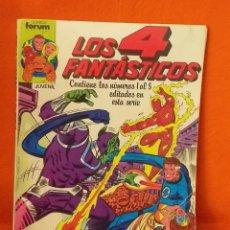 Comics : TOMO I COMIC - (DEL 1 AL 5) - LOS 4 FANTASTICOS . EDICIONES FORUM - VER IMAGEN.. Lote 216017486