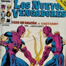 Cómics: LOS NUEVOS VENGADORES TOMO RETAPADO DEL Nº 26 AL 30 - CON LA SAGA DEL ZODIACO COMPLETA. Lote 216446260
