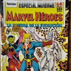 Cómics: ESPECIAL ESTELA PLATEADA, LA GUERRA DE LA EVOLUCION- MARVEL HEROES EXTRA INVIERNO - FORUM COMICS -. Lote 216449065