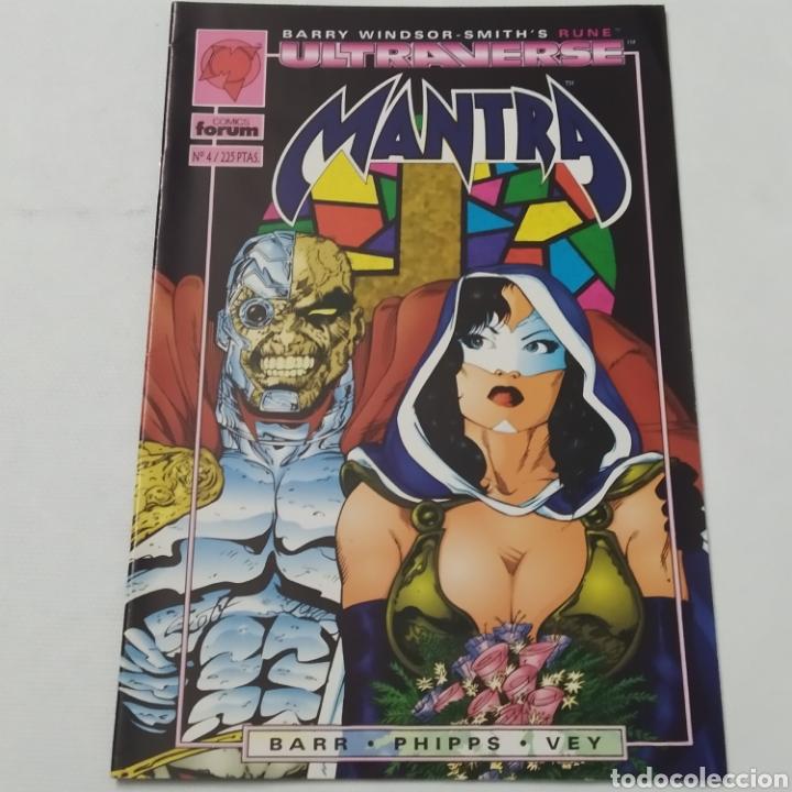 Cómics: Lote de 7 comics, Malibú - Ultraverse, MANTRA, números 1, 2, 3, 4, 5, 6 y 7 - Foto 14 - 216516016