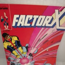 Cómics: FACTOR X FORUM NUM. 14. Lote 216484886