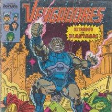 Cómics: CÓMIC MARVEL LOS VENGADORES Nº 92 ED, PLANETA / FORUM. Lote 216739126