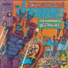 Cómics: CÓMIC MARVEL LOS VENGADORES Nº 93 ED, PLANETA / FORUM. Lote 216739138