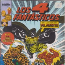 Cómics: CÓMIC MARVEL LOS 4 FANTÁSTICOS Nº 87 ED, PLANETA / FORUM. Lote 216739196