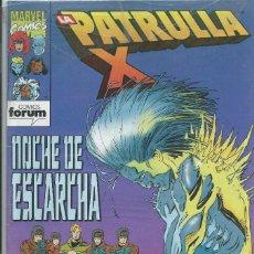 Cómics: LA PATRULLA X Nº 152 FORUM. Lote 217258952