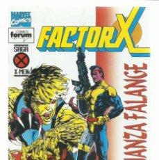 Comics: FACTOR X 89: LA ALIANZA FALANGE, 1995, FORUM, MUY BUEN ESTADO. Lote 217429077