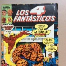 Cómics: LOS 4 FANTÁSTICOS N 1 AL 18-FORUM. Lote 217595185