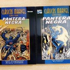 Cómics: CLASICOS MARVEL BLANCO Y NEGRO - PANTERA NEGRA - FORUM. Lote 217601980