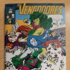 Cómics: RETAPADO LOS VENGADORES (81 A 85), FORUM. Lote 217680756