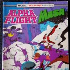 Cómics: ALPHA FLIGHT VOL. 1 Nº 47 - FORUM ''MUY BUEN ESTADO''. Lote 217691157