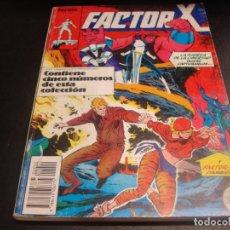 Comics: FACTOR X DEL 6 AL 10 RETAPADO. Lote 217889308