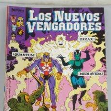 Comics : LOS NUEVOS VENGADORES Nº 12 / MARVEL - FORUM. Lote 217928323