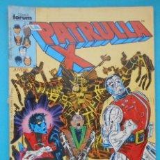 Cómics: TEBEO, LA PATRULLA X, COMICS FORUM, Nº 43. Lote 217993341