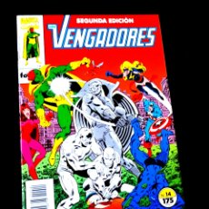 Cómics: DE KIOSCO LOS VENGADORES 14 SEGUNDA EDICION FORUM. Lote 218072921