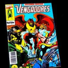 Cómics: DE KIOSCO LOS VENGADORES 8 SEGUNDA EDICION FORUM. Lote 218073943