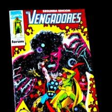 Cómics: DE KIOSCO LOS VENGADORES 6 SEGUNDA EDICION FORUM. Lote 218074087