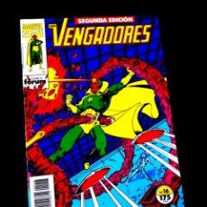 Cómics: EXCELENTE ESTADO LOS VENGADORES 16 SEGUNDA EDICION FORUM. Lote 218074618