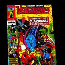 Cómics: EXCELENTE ESTADO LOS VENGADORES 3 SEGUNDA EDICION FORUM. Lote 218074888