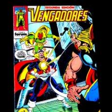 Cómics: EXCELENTE ESTADO LOS VENGADORES 2 SEGUNDA EDICION FORUM. Lote 218074942